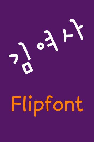 NeoMrskim™ Korean Flipfont