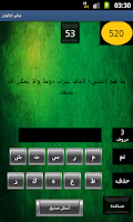 Screenshot of عالم الالغاز