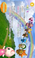 Screenshot of 뚜바뚜바 눈보리 시즌1 1편