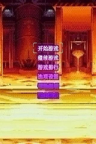 MSN 台灣首頁