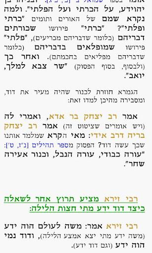 Talmudon
