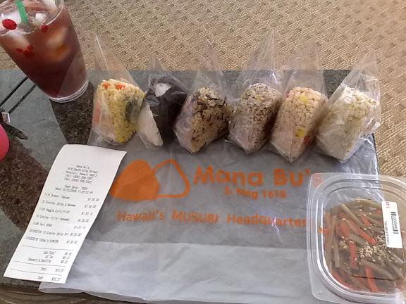 www.RickNakama.com Mana Bu's Musubi & Sweets