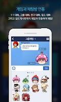 Screenshot of 메이플 핸즈