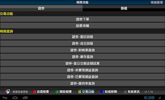 Screenshot of 凱基致富頻道 (原凱基隨身營業員TV)