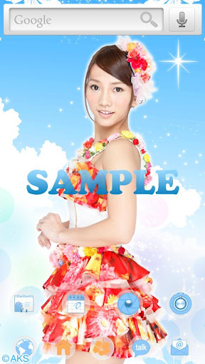 AKB48きせかえ 高城亜樹-South Island-