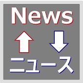 バイリンガルニュース/圏外でもニュースの言語を簡単切り替え