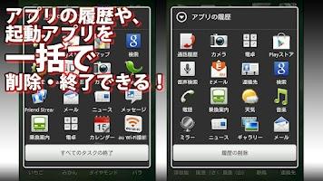 Screenshot of スマデコ(SmaDeco) きせかえ壁紙の基本ホームアプリ