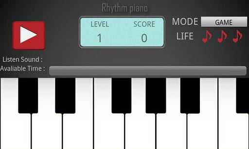 리듬피아노