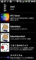 Screenshot of Clock Live Wallpaper (rice)