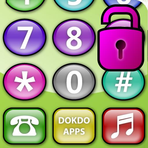 私の赤ちゃん 電話機(広告の除去) 娛樂 App LOGO-APP試玩