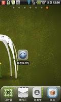Screenshot of Quick Reboot