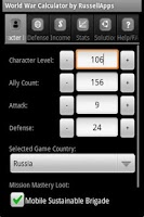 Screenshot of World War Calculator