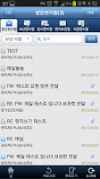 Screenshot of 오피스365