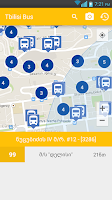 Screenshot of Tbilisi Bus