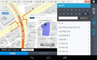 Screenshot of 토지이용규제 내비게이터