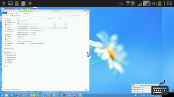 Screenshot of Remote Utilities
