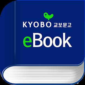 download A Novelist on Novels