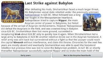 Screenshot of World History Trial