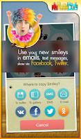 Screenshot of SmileyMe