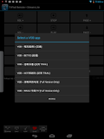 Screenshot of Remote(+Stream) Lite For TVPad