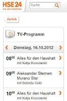 Screenshot of HSE24 mobile