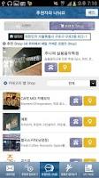 Screenshot of 한국컴패션 어플리케이션