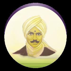 essay on bharathiar