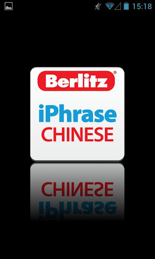 Berlitz Chinese Phrase Book