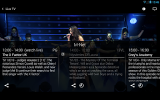 Screenshot of DStv Now