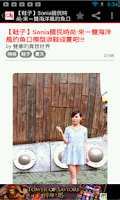 Screenshot of 美妝Q