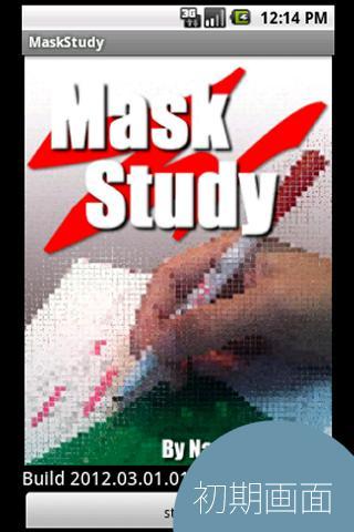 MaskStudy