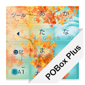 POBox Plusキセカエ Autumn