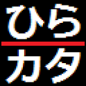 Japanese Kana icon