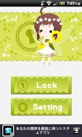 Screenshot of Fairy App Lock