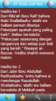 Screenshot of Bulugh ul Maram (Malay) Free