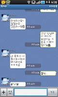 Screenshot of 카톡문자  Katalk fonts