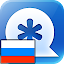 App Vault русский языковой пакет 1.0 APK for iPhone