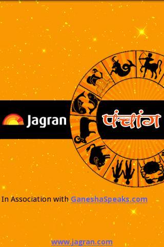 Jagran Panchang 2014