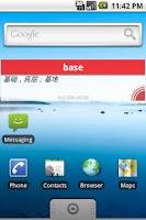 Screenshot of 地铁背单词六级版