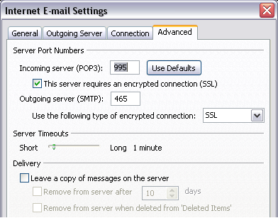 Sajeev nair pop access settings now available on yahoo s ymail