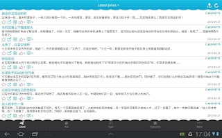 Screenshot of Laifudao Jokes