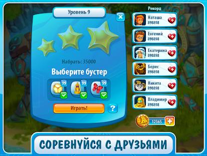 Game Загадки Атлантиды: три в ряд APK for Windows Phone