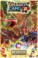 Screenshot of ドラゴンカードGP
