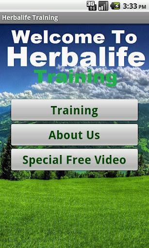 ハーバライフのビジネストレーニング