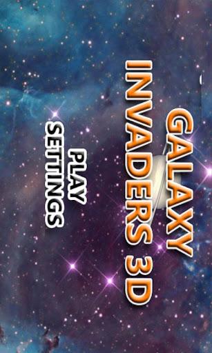 銀河侵略者3D