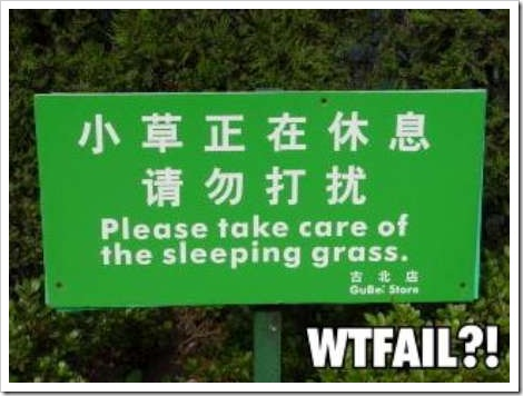 Funny Sign Picture - Please take care of the sleeping grass.