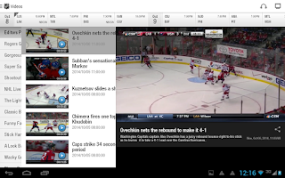 Screenshot of NHL