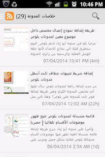 أبو إياد Abu-iyad - screenshot
