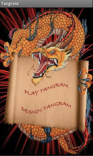 Tangram Designer Tangroid Free