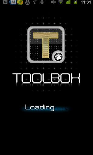 智能工具箱 - 完整版